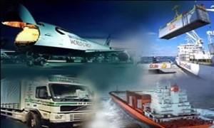 شرکت حمل و نقل ترکیه ا