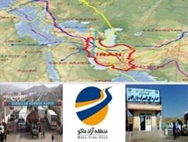 حمل و نقل کالاهای اروپایی و ترکیه وارداتی از گمرک بازرگان منطقه آزاد ماکو بیر تجارت