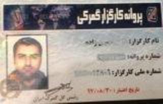 حق العملکار،کارگزار گمرک  تخریص کار در گمرک شهریار 5552